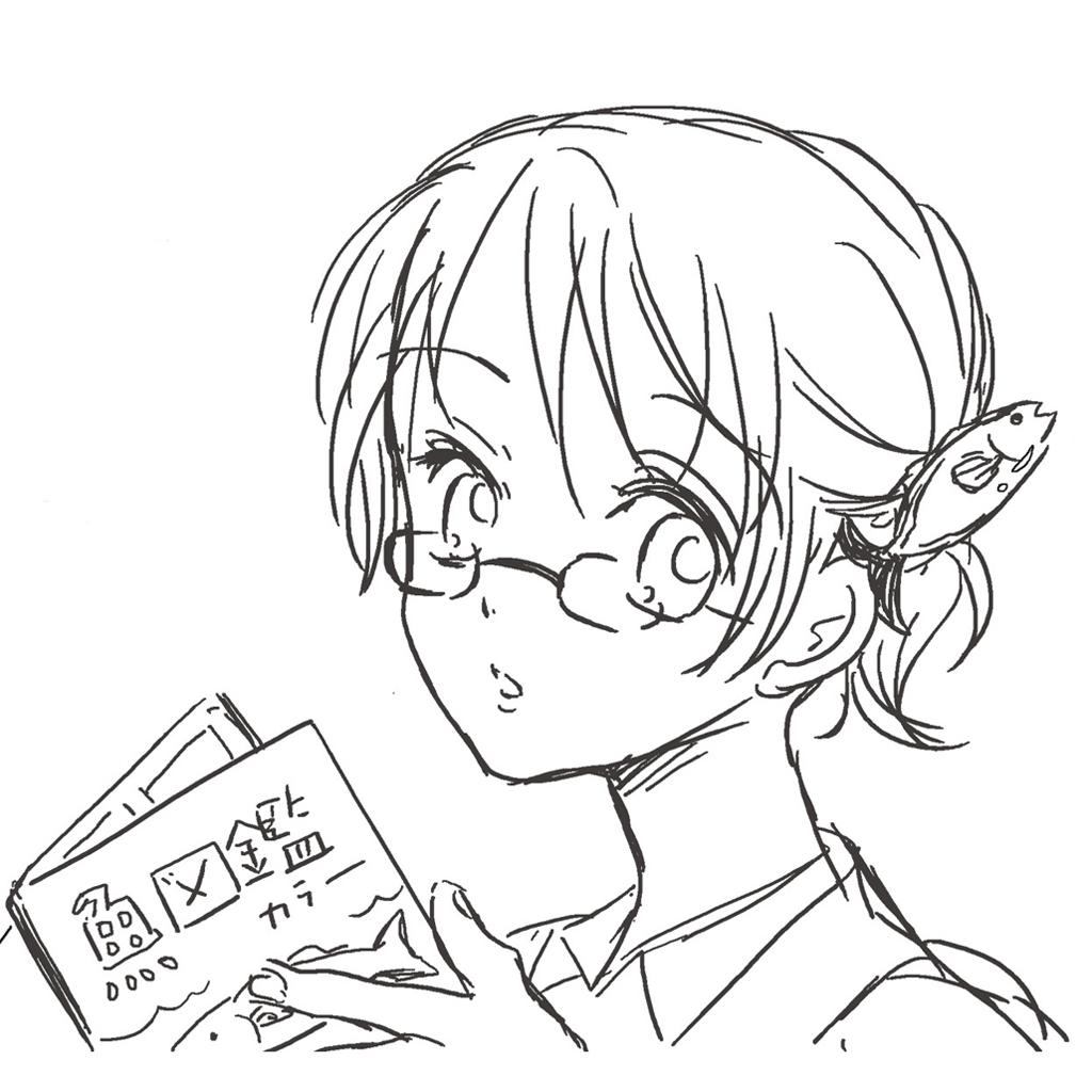 Bibliobattle timer